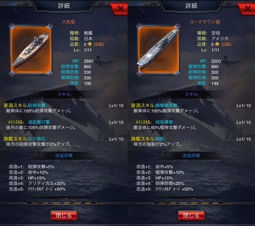 ocean-craft-04