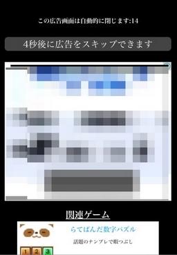 osomatsu-black-01