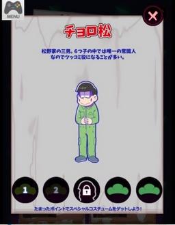 osomatsu-black-02