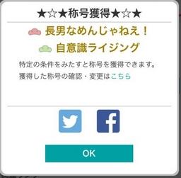 osomatsu-black-03
