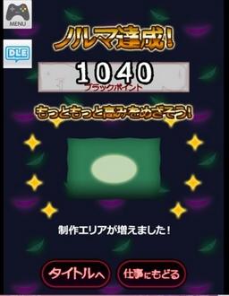 osomatsu-black-04