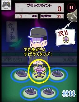 osomatsu-black-06