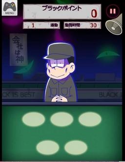 osomatsu-black-07