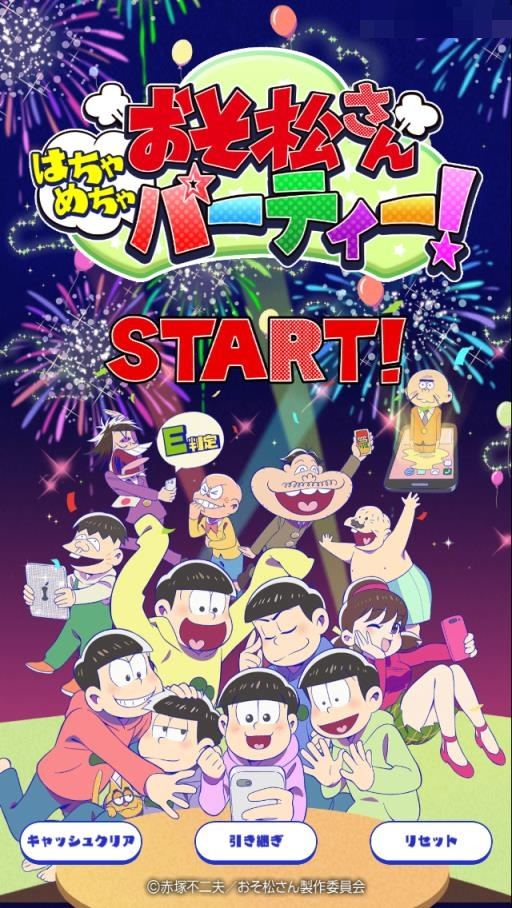 osomatsu-party-02