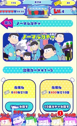 osomatsu-party-04