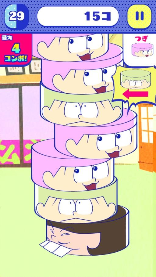 osomatsu-party-10