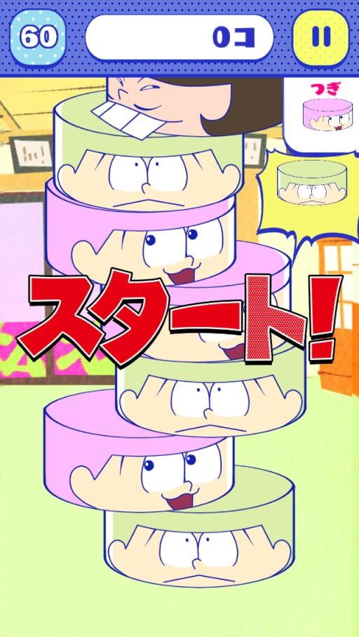osomatsu-party-11