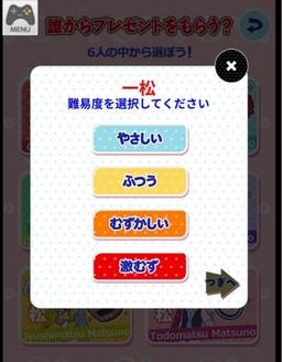osomatsu-totoko-09