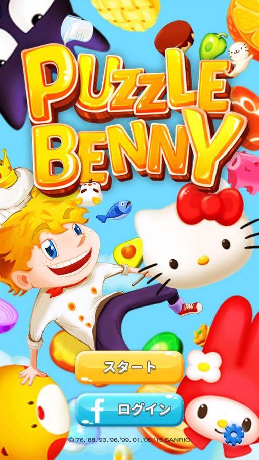 Puzzle Benny
