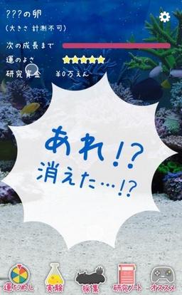 umiushi-01