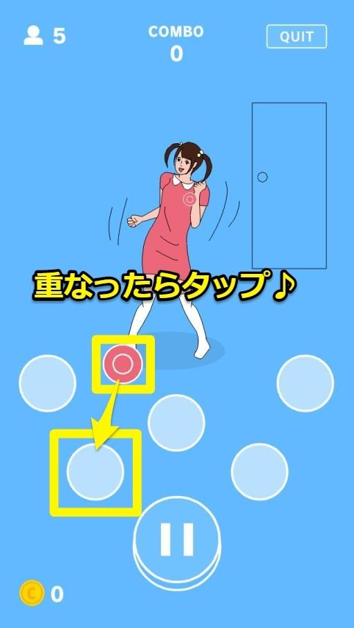 ushiro-ushiro-01