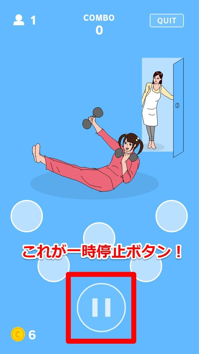ushiro-ushiro-07