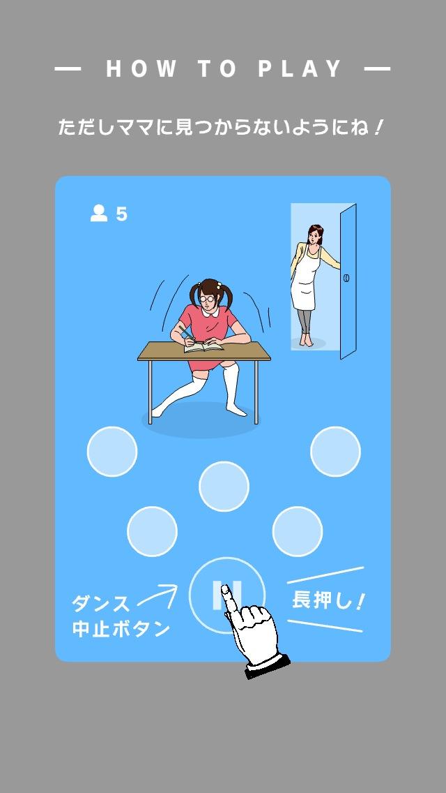 ushiro-ushiro-13