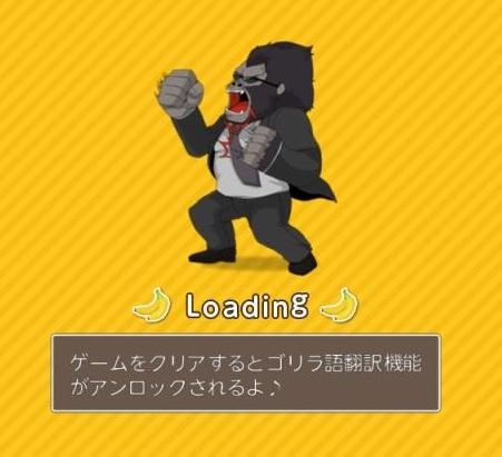 Gorilla-kareshi-01