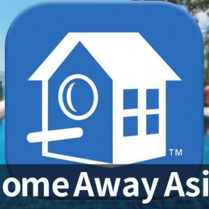 旅先で暮らしてみる。イマドキの宿検索は【HomeAway】 :PR