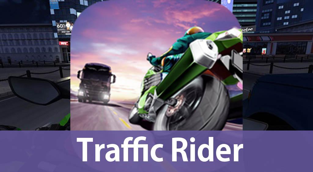 バイクで公道を疾走!対向車を避けるハラハラが楽しい!