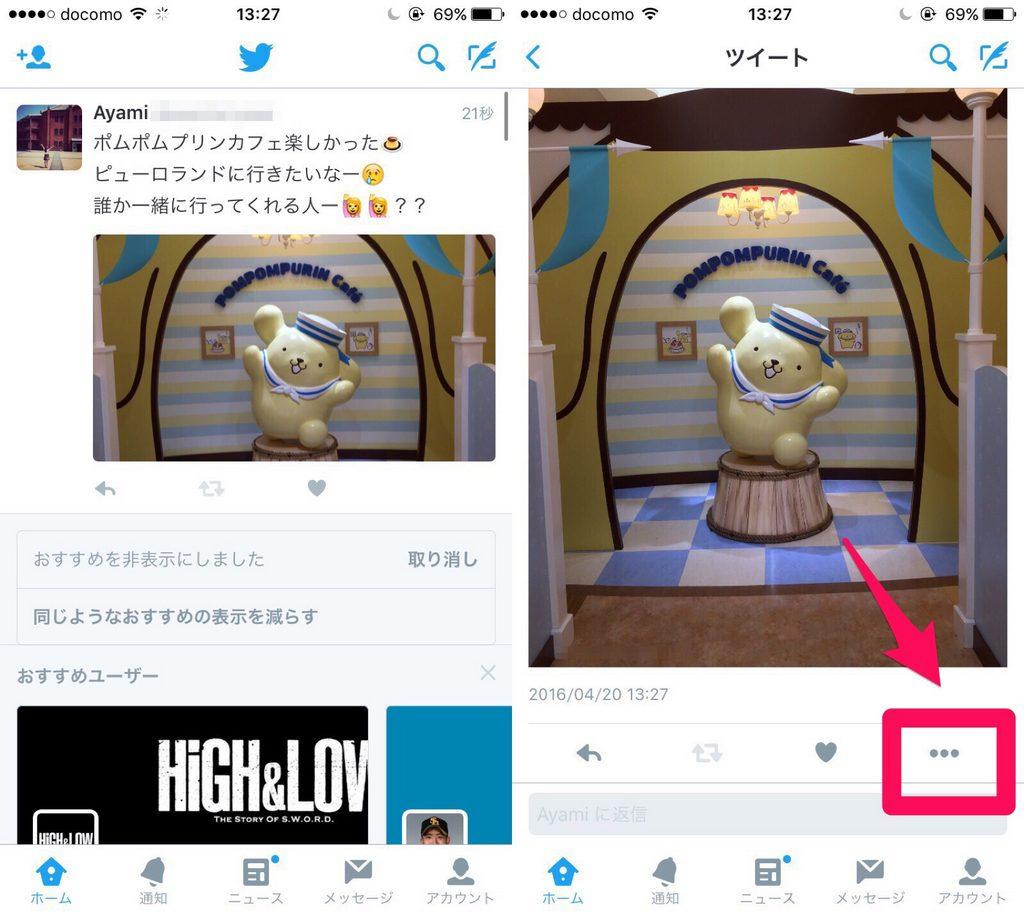 Twitter-kotei-02