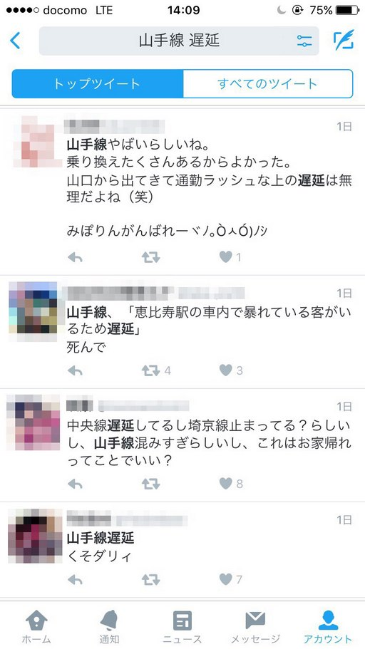 Twitter-search-01