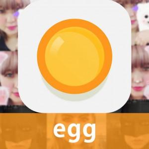 スナチャを超えた?! LINEから顔認識カメラ専用アプリが登場!【egg】