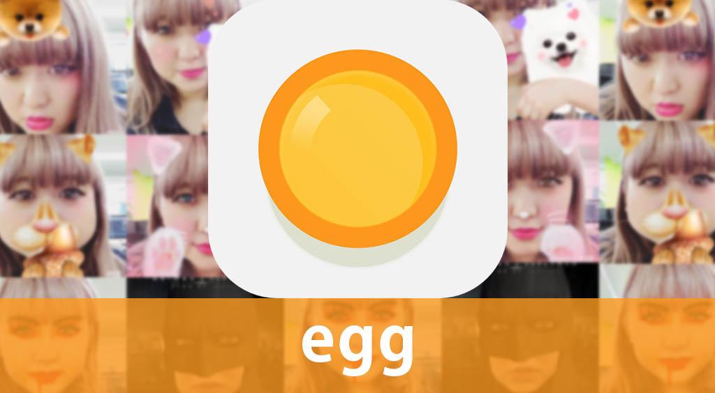 スナチャを超えた?! LINEから顔認識カメラ専用アプリが登場!