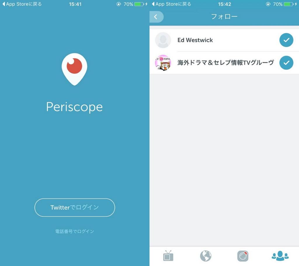 periscope-03