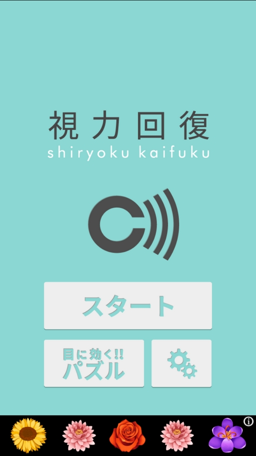 shiryoku-01