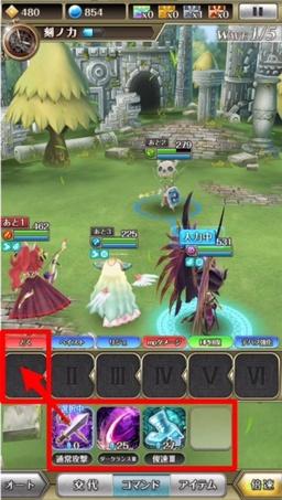 world-cross-saga-01