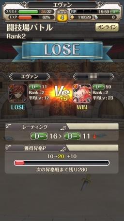 world-cross-saga-03