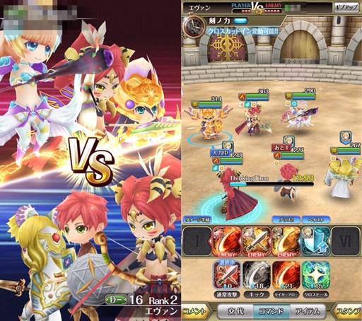 world-cross-saga-04