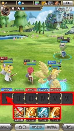world-cross-saga-06