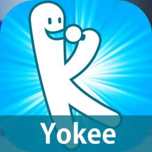 おうちで練習!録音!みんなでシェア☆カラオケアプリ【Yokee】