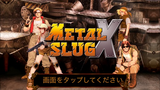 metalslug-series