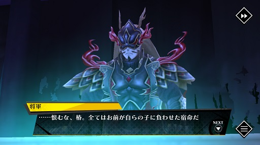 shinobi-nightmare
