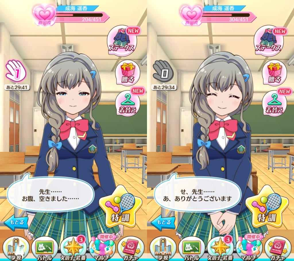 battle-girl-02