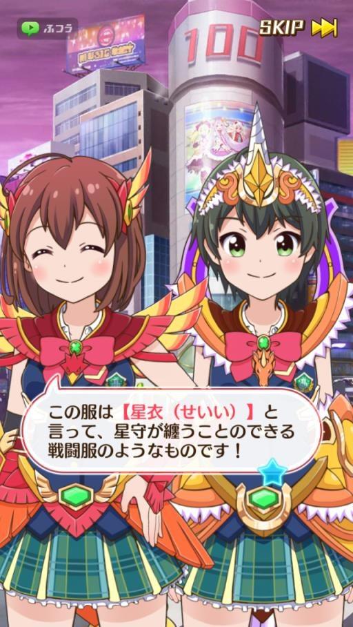 battle-girl-04
