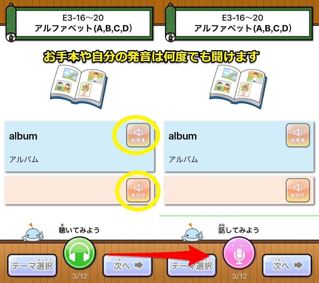 eigo-hatsuon-dojo-05