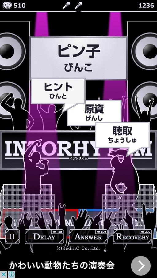 intorizm-03