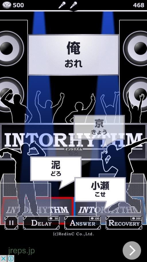 intorizm-04