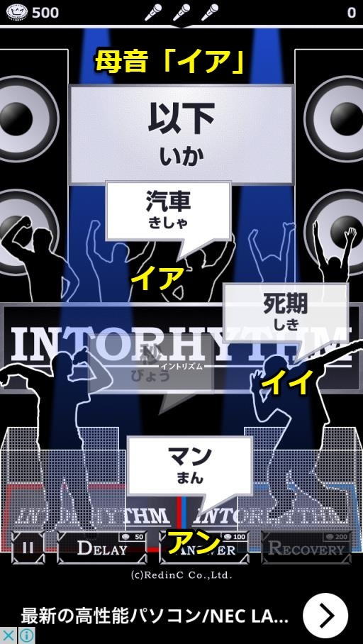 intorizm-05
