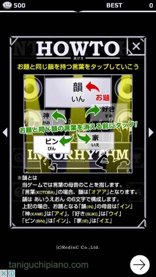 intorizm-06