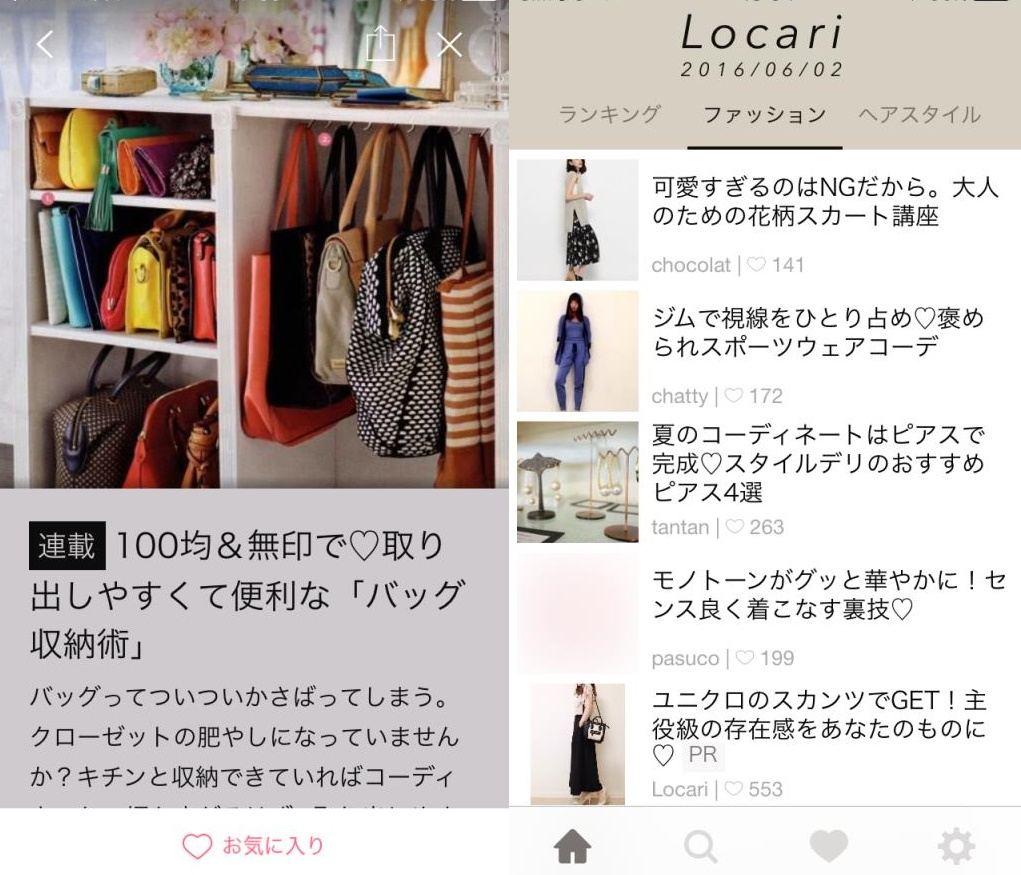 locari-05