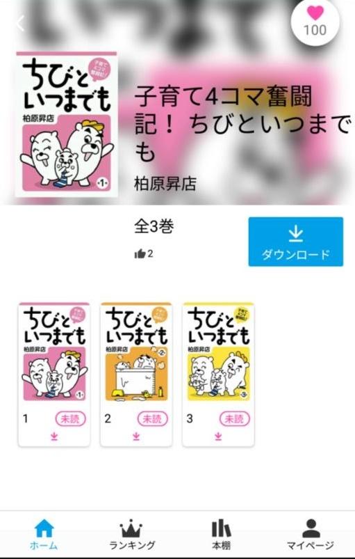 manga-tosyokan-z-04