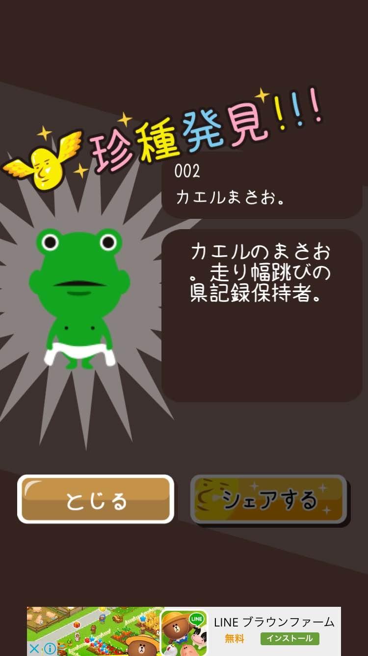 masao-04
