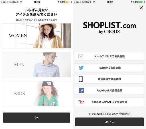 shoplist_1