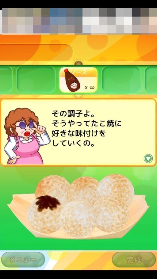 takoyaki-korotan-09