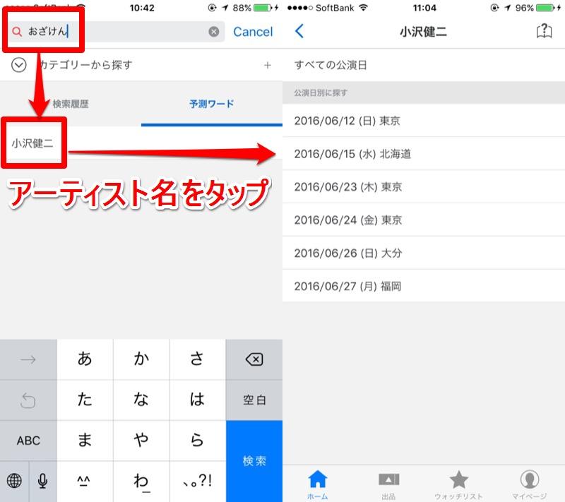 ticket-ryutsu-04