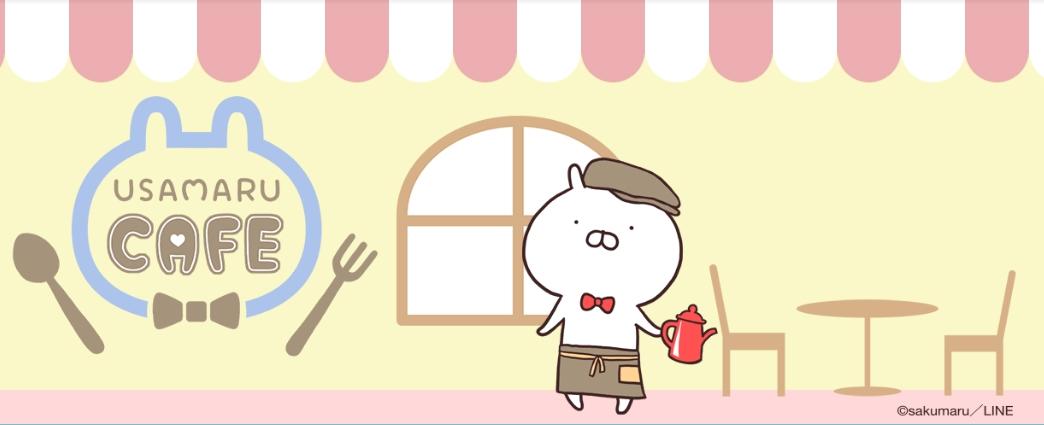 usamaru-cafe-05
