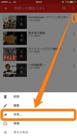 youtube-playlist-01