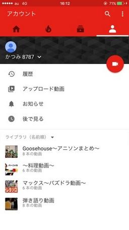 youtube-playlist-06