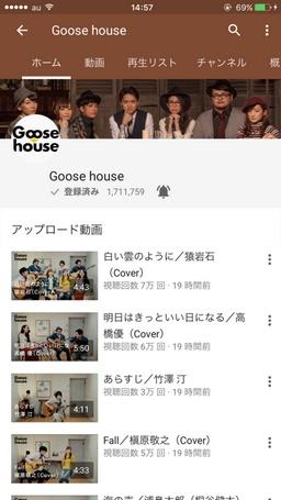 youtube-playlist-08